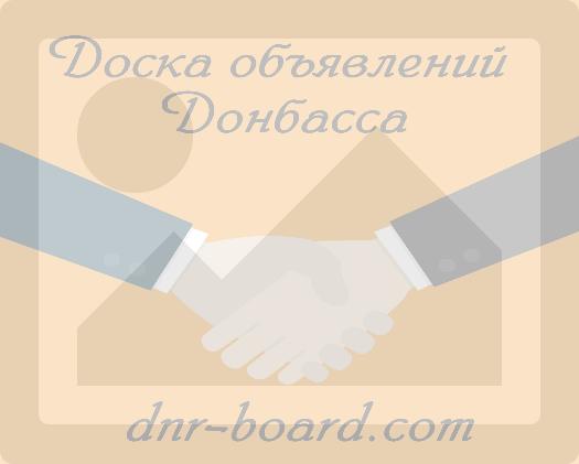 Доска объявлений-работа вахтой в моск подать объявление ярморка